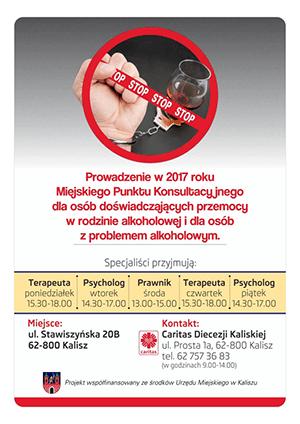 tnpunkt-konsultacyjnt-2017
