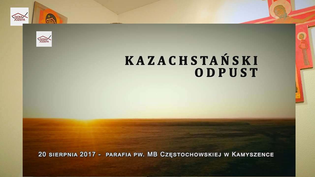 Kamyszenka_s