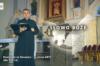 Komentarz do Ewangelii – 7 lutego 2017 (Mk 7, 1-13)